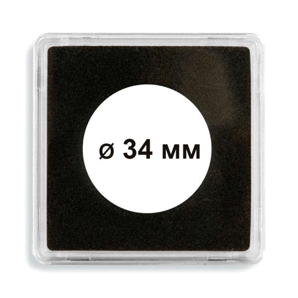Капсулы Quadrum для монет диаметром - 34 мм, Leuchtturm