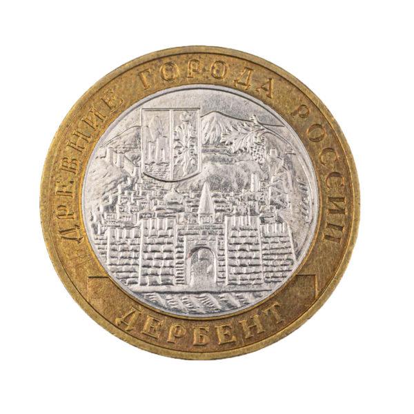 Россия 10 рублей 2002 год Дербент