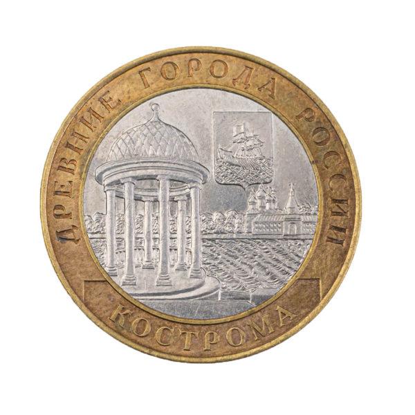 Россия 10 рублей 2002 год Кострома
