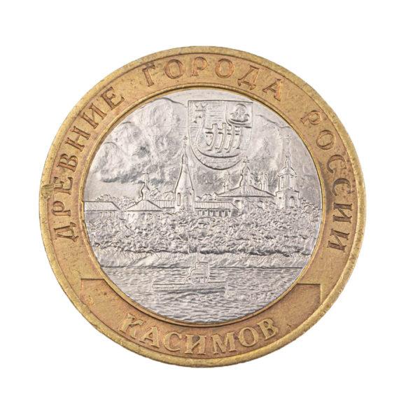 Россия 10 рублей 2003 год Касимов