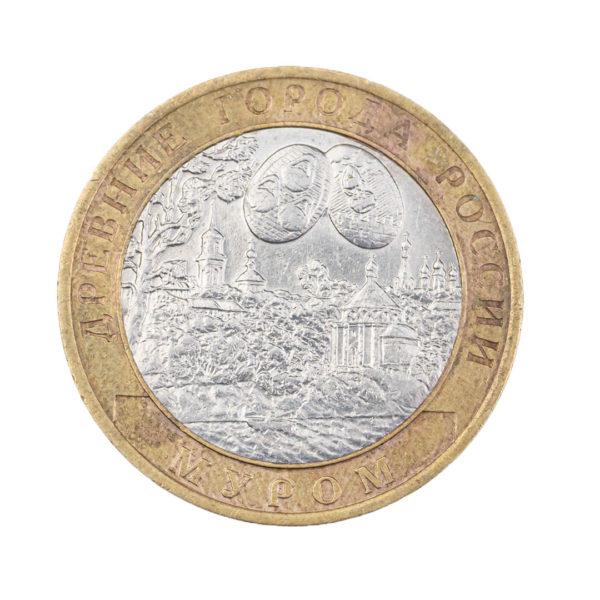 Россия 10 рублей 2003 год Муром