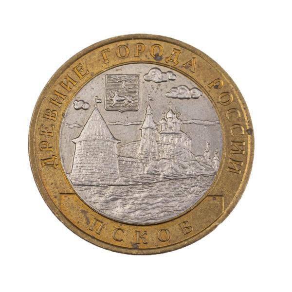 Россия 10 рублей 2003 год Псков