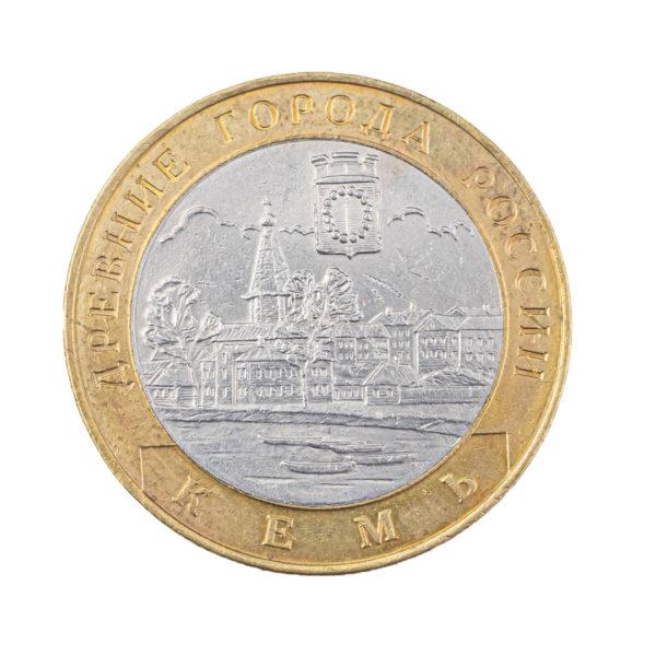 Россия 10 рублей 2004 год Кемь