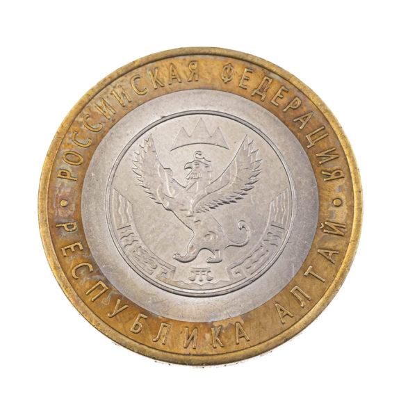 Россия 10 рублей 2006 год Республика Алтай