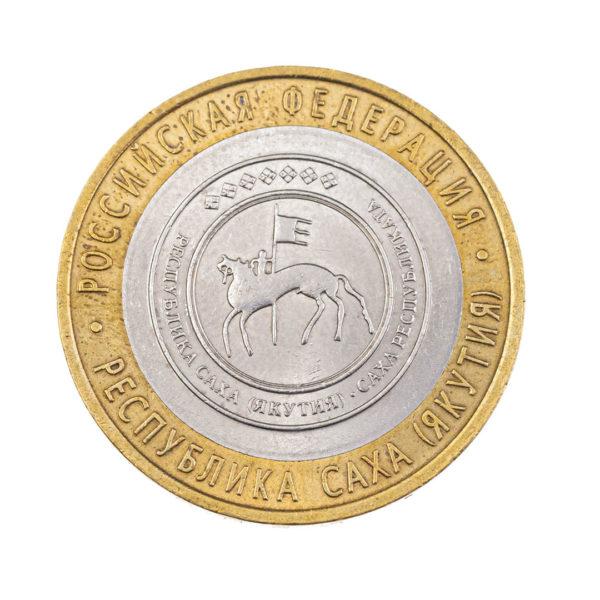 Россия 10 рублей 2006 год Республика Саха (Якутия)