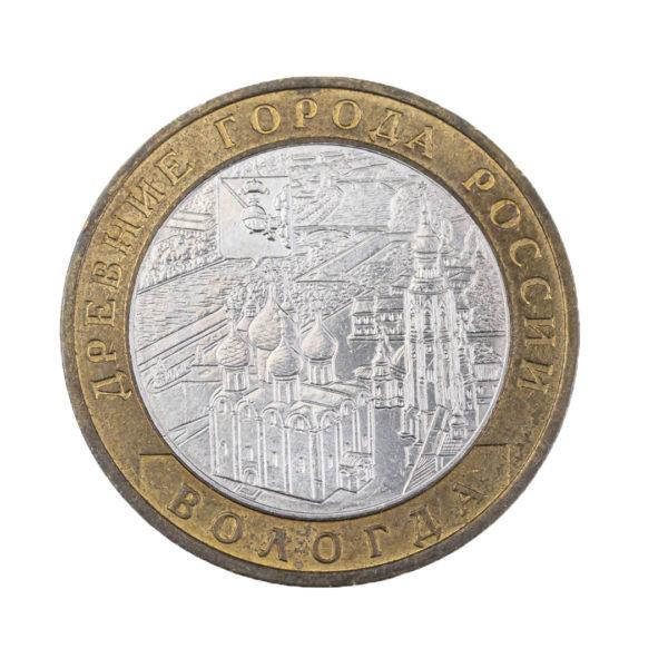 Россия 10 рублей 2007 год Вологда ММД