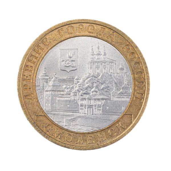 Россия 10 рублей 2008 год Смоленск СПМД