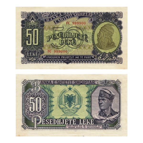 Албания банкнота 50 леков 1957 года