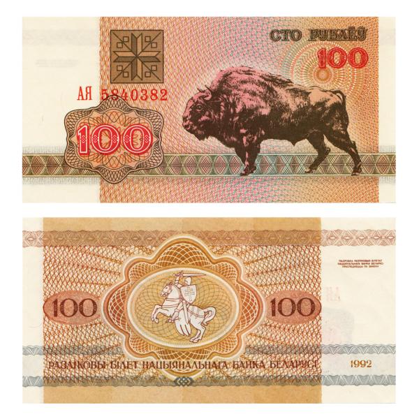 Белоруссия банкнота 100 рублей 1992 года