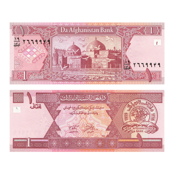 Афганистан банкнота 1 афгани 2002 год