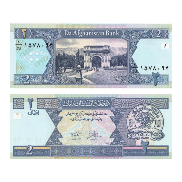 Афганистан банкнота 2 афгани 2002 год
