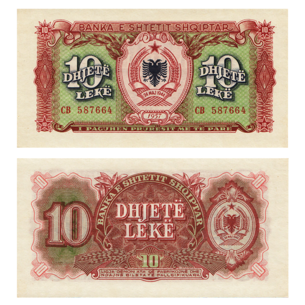 Албания банкнота 10 леков 1957 года