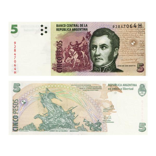 Аргентина банкнота 5 песо 2003 года (H-серия)