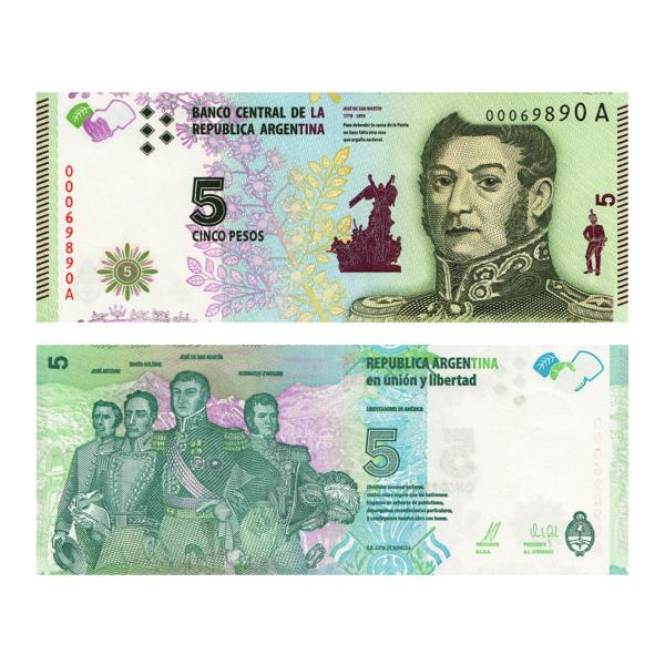 Аргентина банкнота 5 песо 2015 года  (A/B-серия)