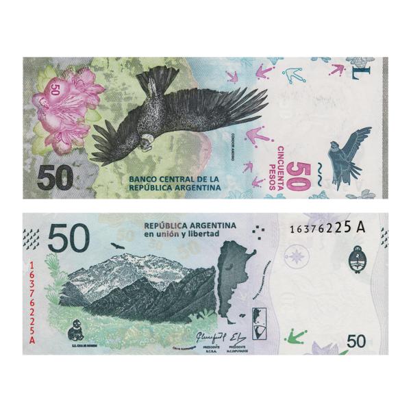 Аргентина банкнота 50 песо 2018 года