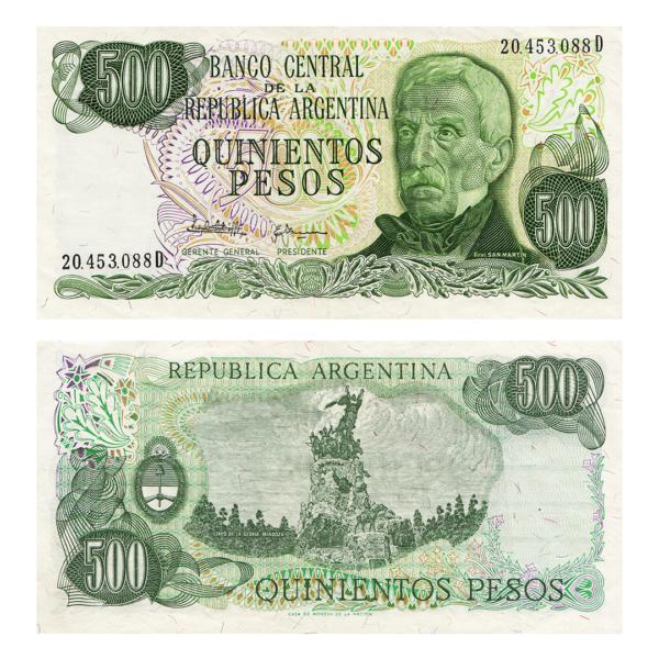 Аргентина банкнота 500 песо 1977-1982 гг