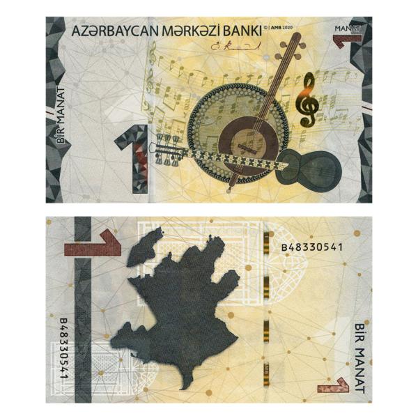 Азербайджан банкнота 1 манат 2020 года