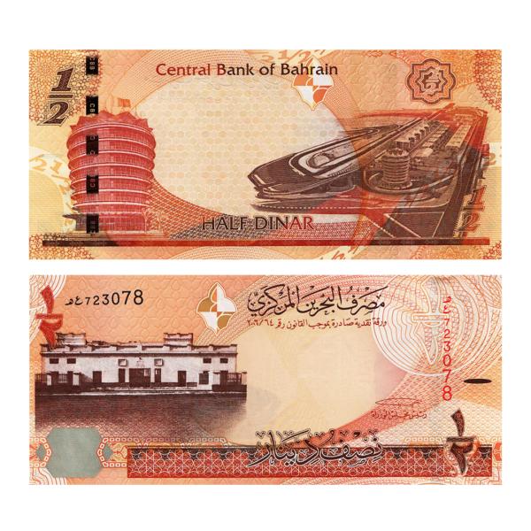Бахрейн банкнота 1,5 динара 2008 года