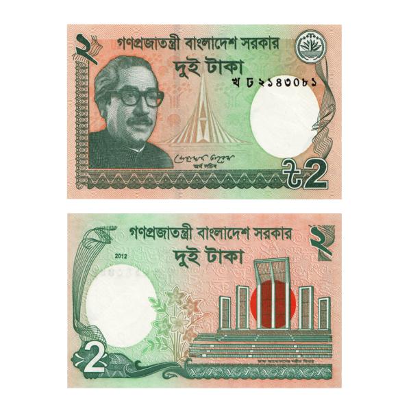 Бангладеш банкнота 2 таки 2012 года
