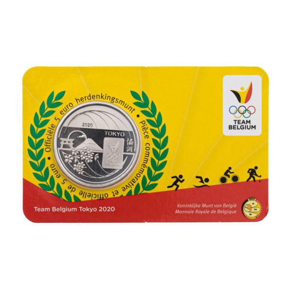 Бельгия 5 евро 2020 год XXXII летние Олимпийские игры, Токио 2020, Олимпийская сборная Бельгии