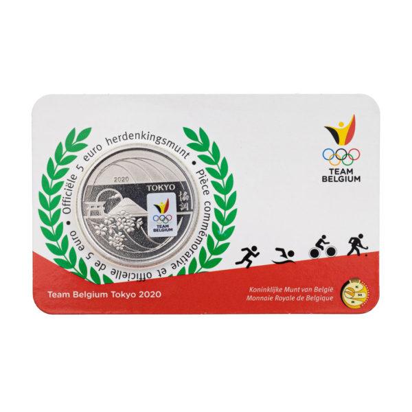 Бельгия 5 евро 2020 год XXXII летние Олимпийские игры, Токио 2020,Олимпийская сборная Бельгии (цвет)