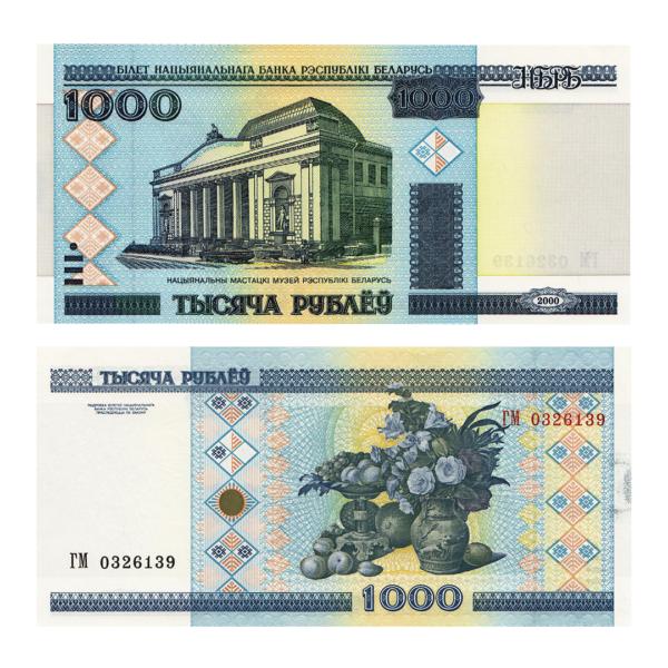 Белоруссия банкнота 1000 рублей 2000 года - Модификация 2011 года