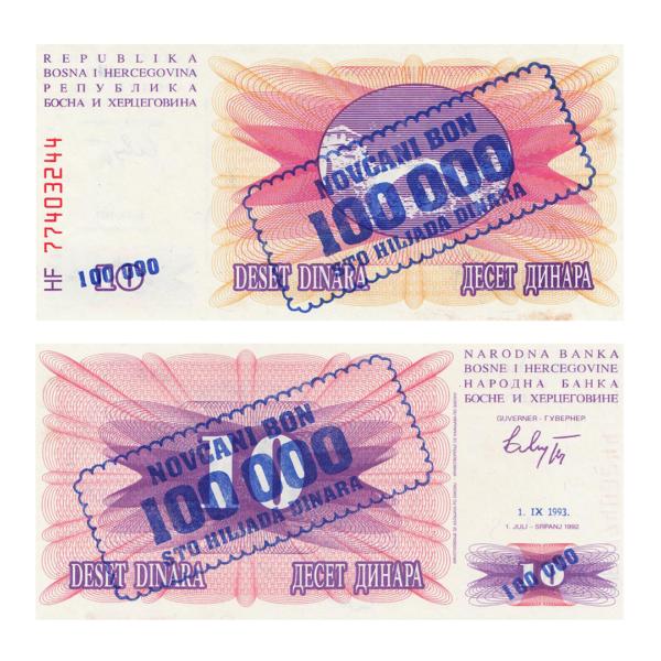 Босния и Герцеговина банкнота 100 000 динар 1993 год на 10 динарах 1992 года