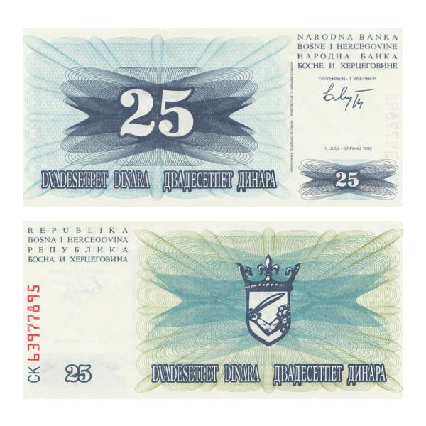 Босния и Герцеговина банкнота 25 динаров 1992 года