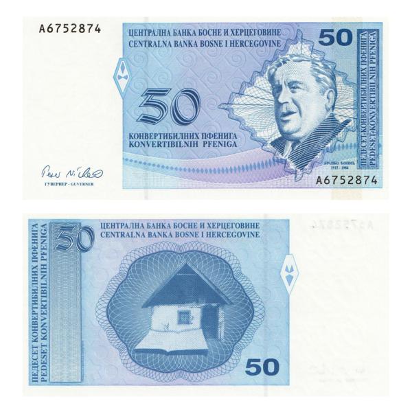 Босния и Герцеговина банкнота 50 пфеннигов 1998 год