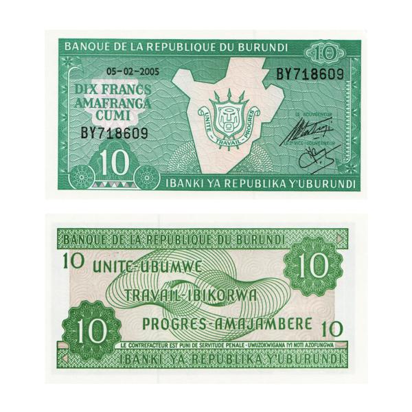 Бурунди  банкнота 10 франков 2005 года