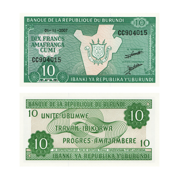Бурунди  банкнота 10 франков 2007 года