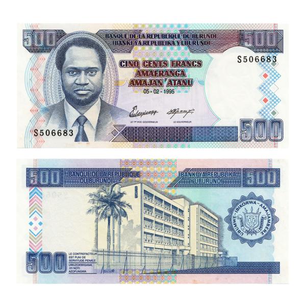 Бурунди  банкнота 500 франков 1995 года