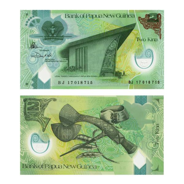 Папуа - Новая Гвинея полимерная банкнота 2 кина 2017 год