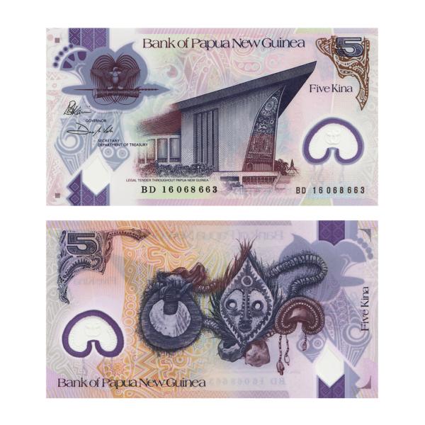 Папуа - Новая Гвинея полимерная банкнота 5 кина 2017 год
