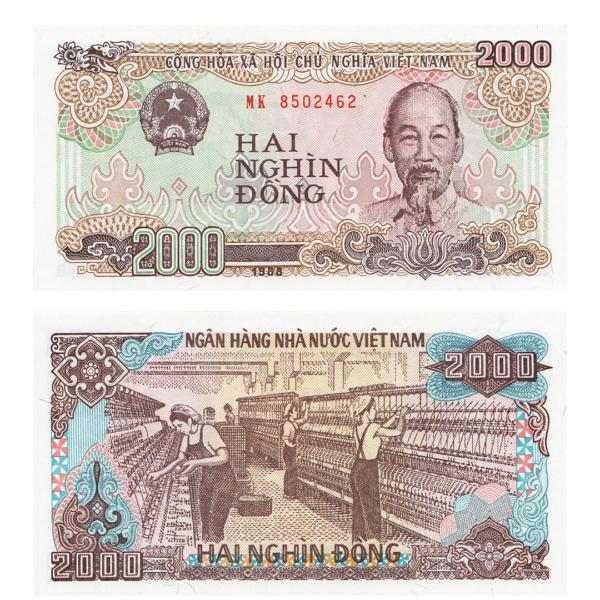 Вьетнам банкнота 2000 донгов 1988 год