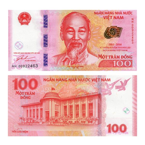 Вьетнам банкнота Банкнота 100 донг 2016 года - 65 лет Национальному Банку