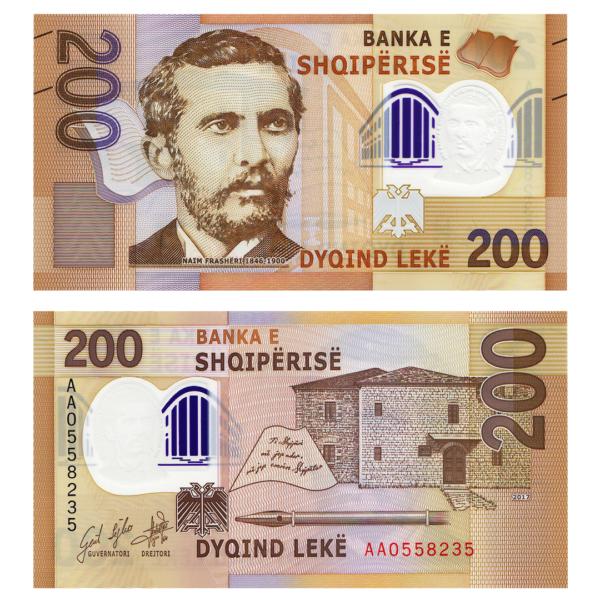Албания полимерная банкнота 200 лек 2017 года