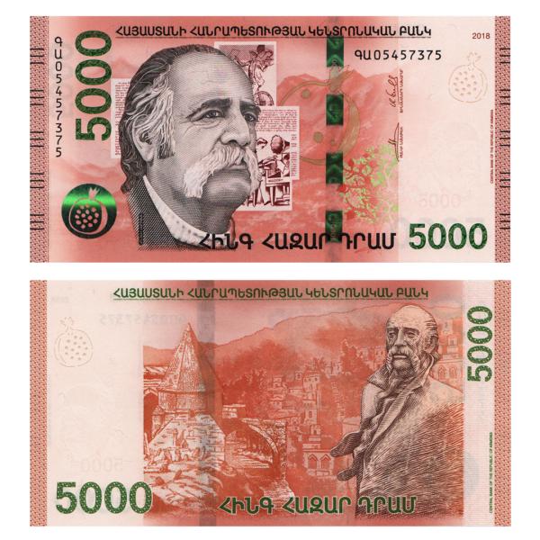 Армения банкнота 5000 драмов 2018 года