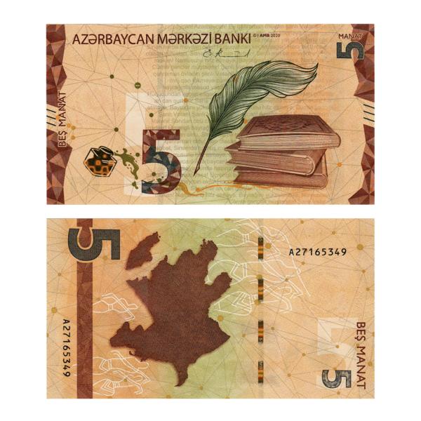 Азербайджан банкнота 5 манат 2020 года