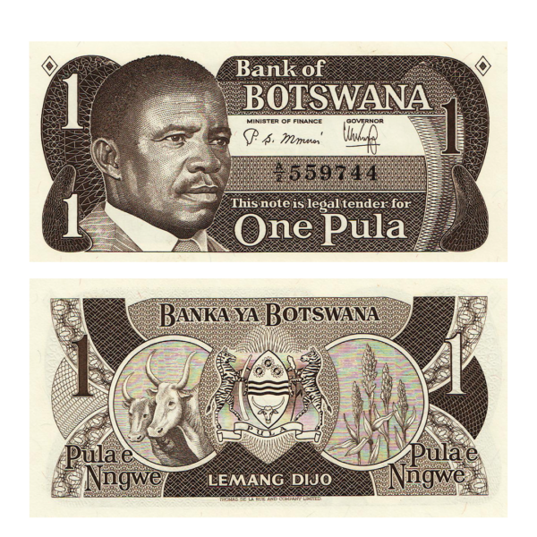 Боствана банкнота 1 пула 1983 года