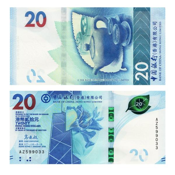 Гонконг банкнота  20 долларов 2020 года - Чай -Банк Китая