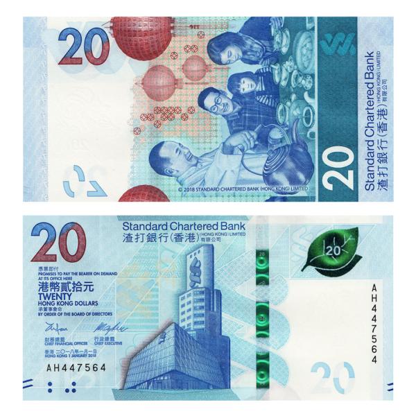 Гонконг банкнота  20 долларов 2020 года - Чайная церемония - SCB