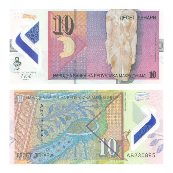 Македония полимерная банкнота 10 денаров 2018 года