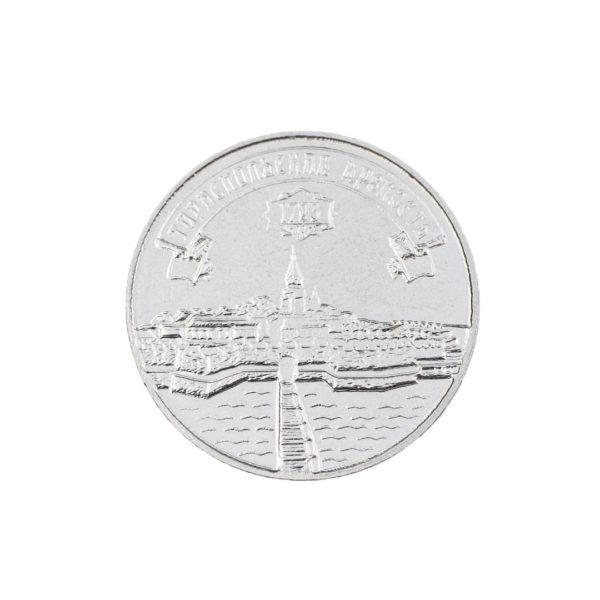 Приднестровье 3 рубля 2021 год Тираспольская крепость