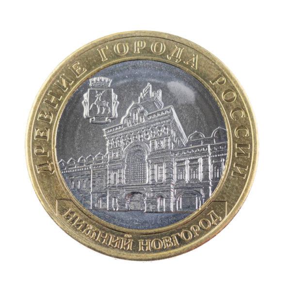 Россия 10 рублей 2021 год Нижний Новгород