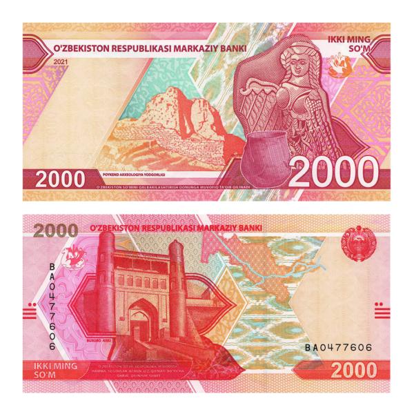 Узбекистан банкнота 2000 сумов 2021 года