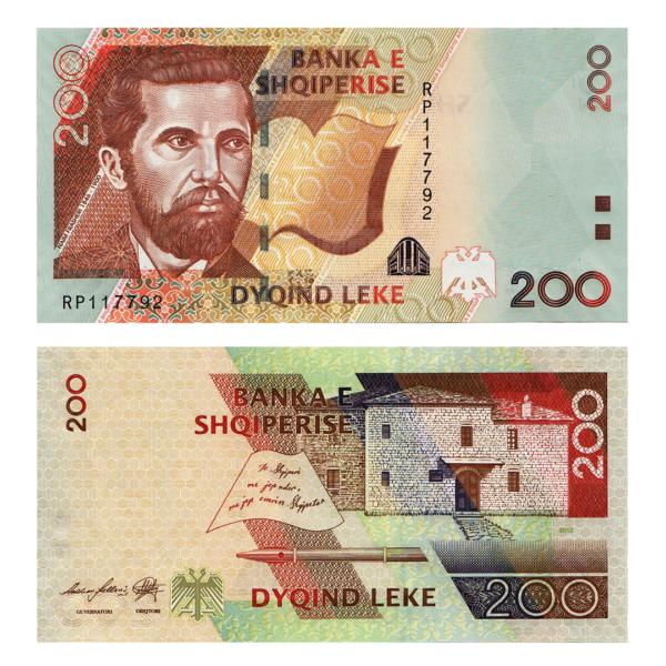 Албания банкнота 200 лек 2012 года