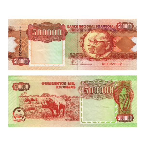 Ангола банкнота 500000 кванза 1991 года