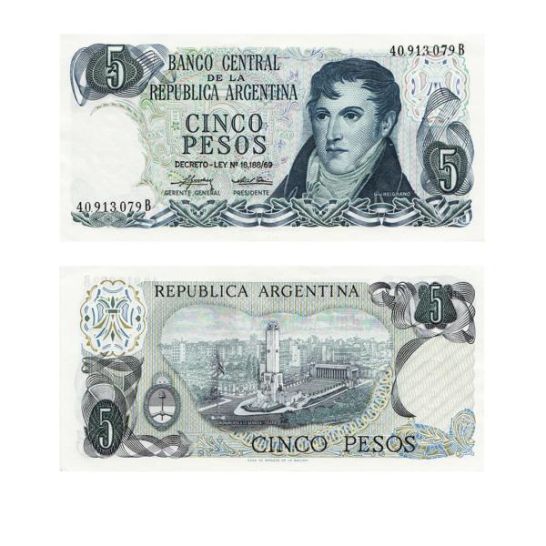 Аргентина банкнота 5 песо 1974-1976 гг