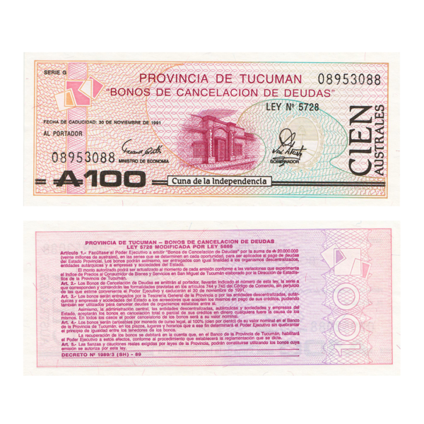 Аргентина провинция Тукуман банкнота 100 аустралей 1991 год